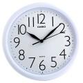 Recordamos el nuevo horario